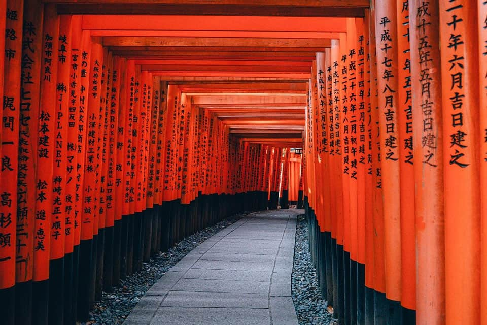 Fushi-Inari-Taisha