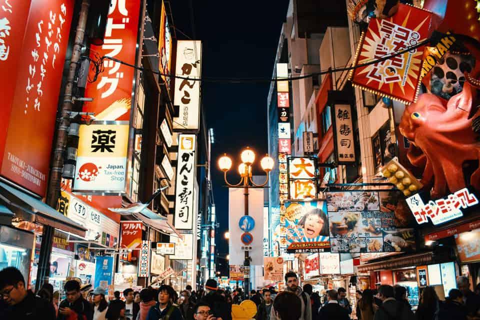 Dotonbori-Osaka