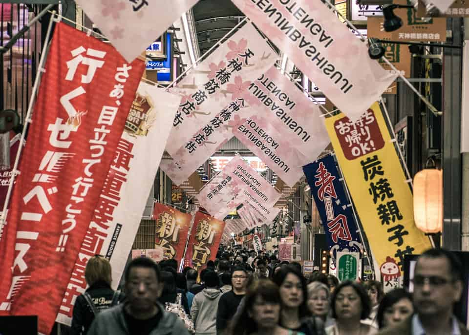 Tenjinbashisuji-Shopping-Street