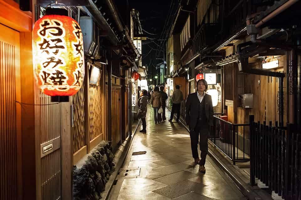 Pontocho Night Market In Kyoto