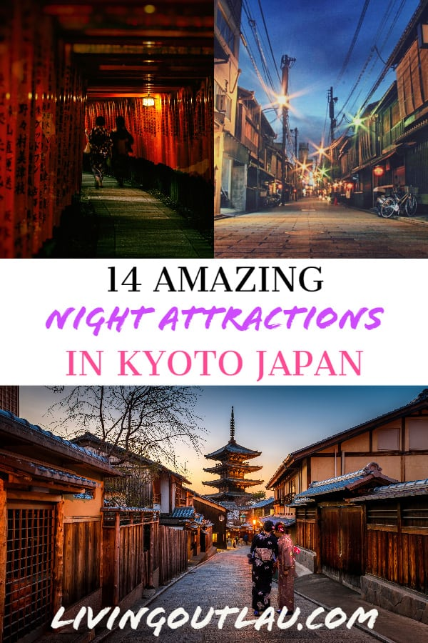Things-To-Do-in-Kyoto-at-night-Pinterest