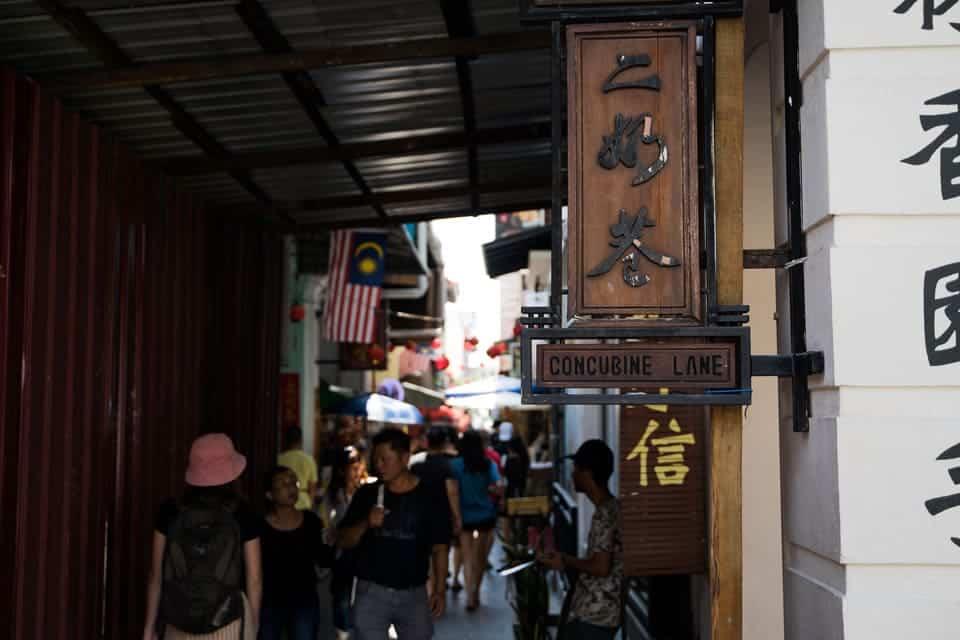 Concubine-Lane-Ipoh-sightseeing