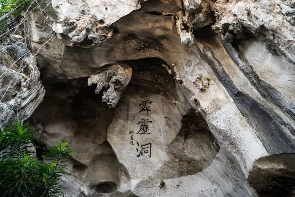 5 BEST Ipoh Cave Temples You Cannot Miss On Your Trip!