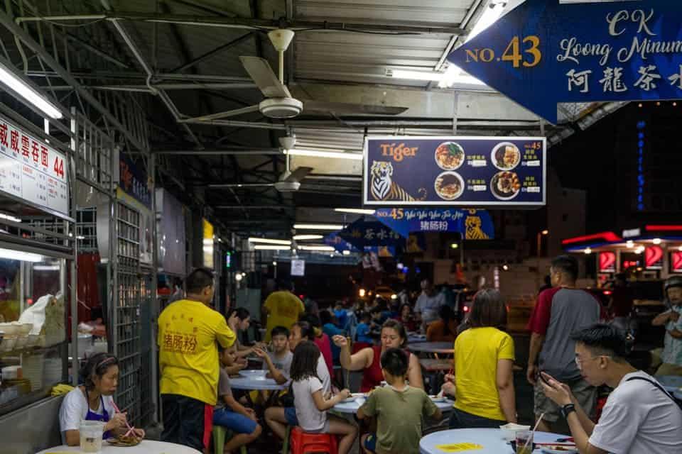 Tong-Sui-Kai Ipoh food at night
