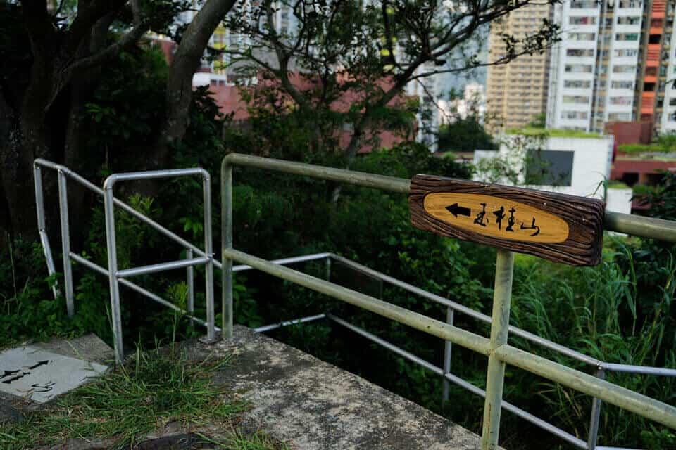 Ap LEi Chau Hike Trailhead