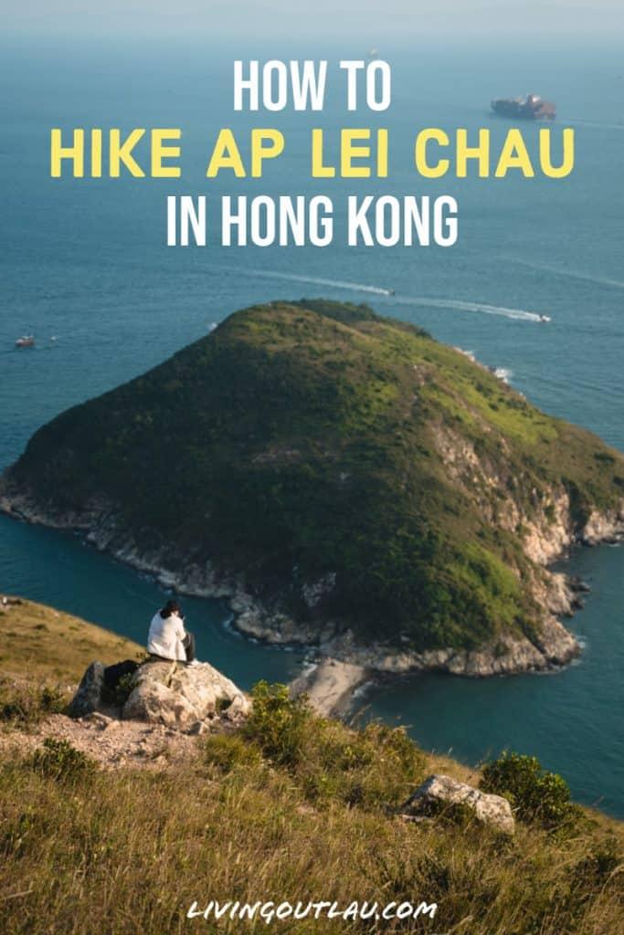 Ap Lei Chau Hike Hong Kong Pinterest