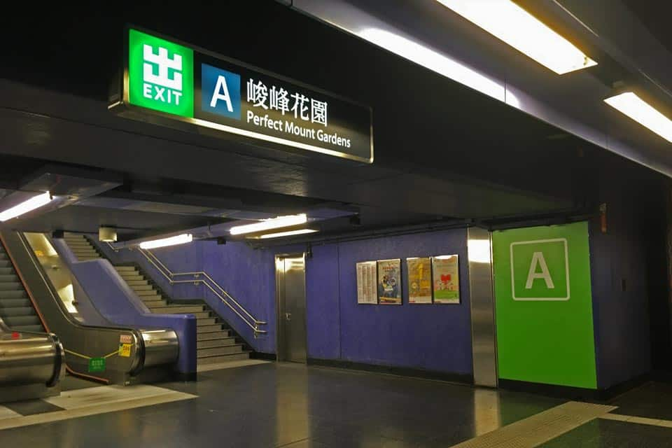 Shau Kei Wan MTR Station To Cape D'Aguilar