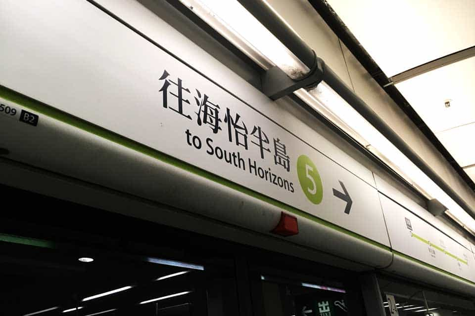 South Island MTR Line