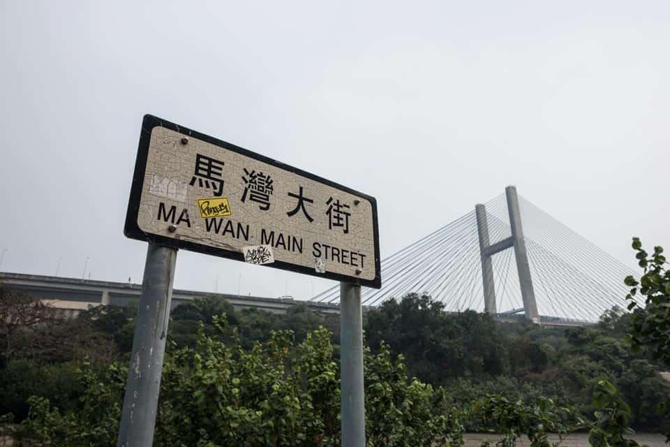 Ma Wan Ferry