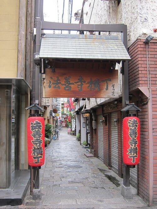 Hozen-ji Yokocho