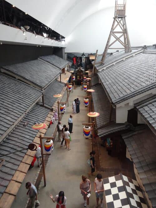 Museum of Housing and Living Osaka Japan