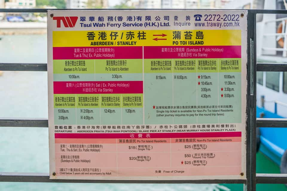 Po Toi Island Ferry Schedule Timetable