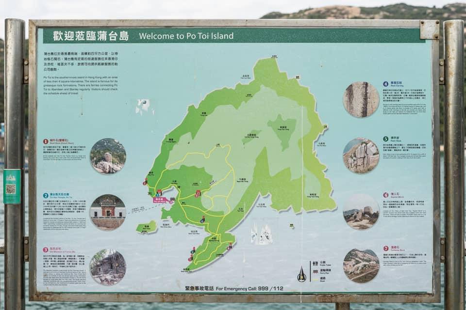 Po Toi Island Map