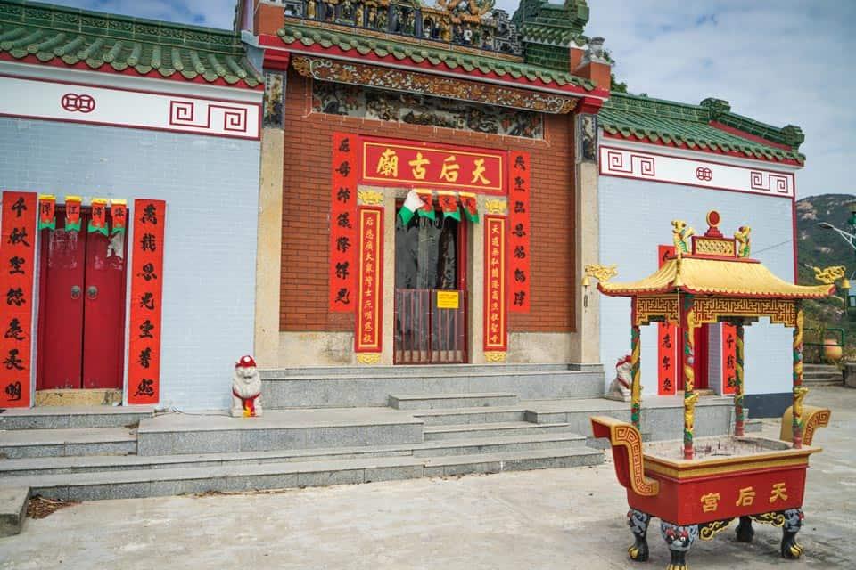 Tin Hau Temple Po Toi Island