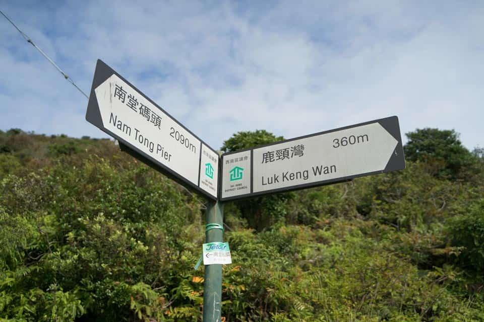 Visit Tung Lung Chau