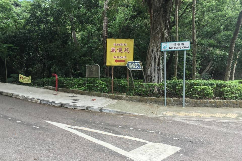 Ng Tung Chai Bus Stop