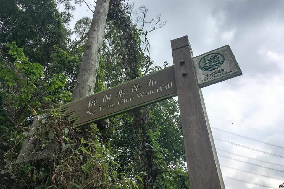 Ng Tung Chai Waterfall Hiking Trail