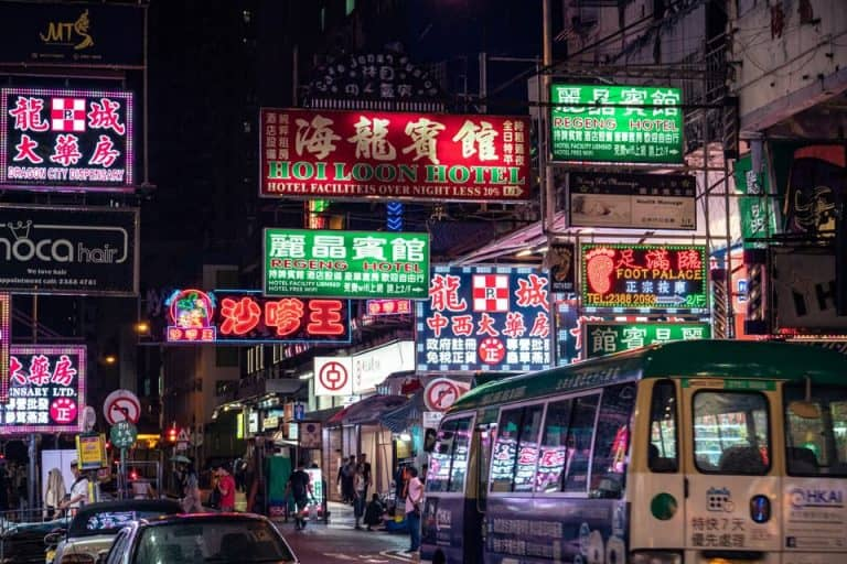 Things-To-Do-In-Hong-Kong-At-Night-Featured